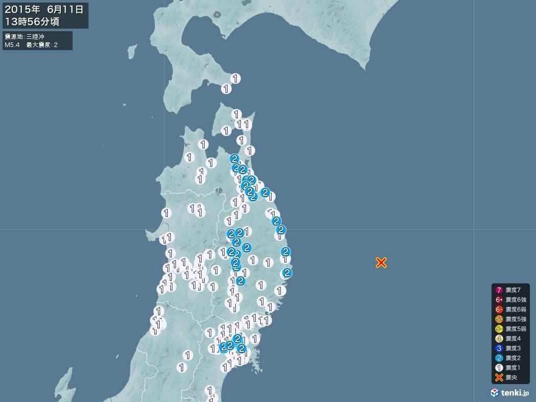 地震情報 2015年06月11日 13時56分頃発生 最大震度:2 震源地:三陸沖(拡大画像)