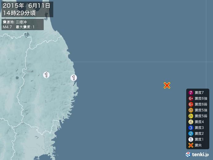 地震情報(2015年06月11日14時29分発生)