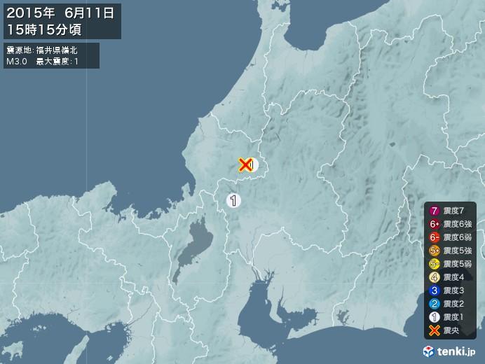 地震情報(2015年06月11日15時15分発生)
