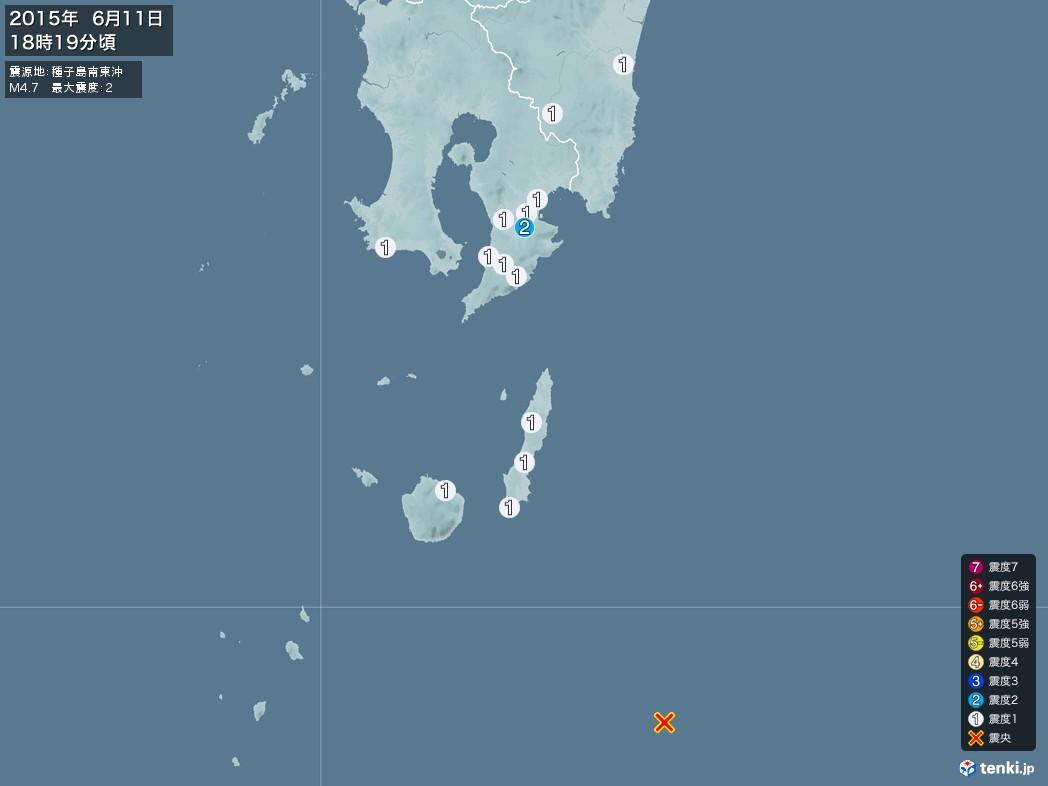 地震情報 2015年06月11日 18時19分頃発生 最大震度:2 震源地:種子島南東沖(拡大画像)