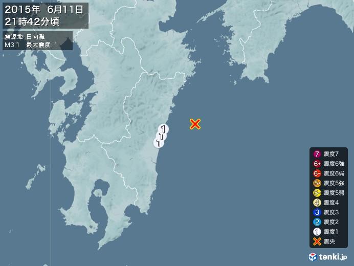 地震情報(2015年06月11日21時42分発生)