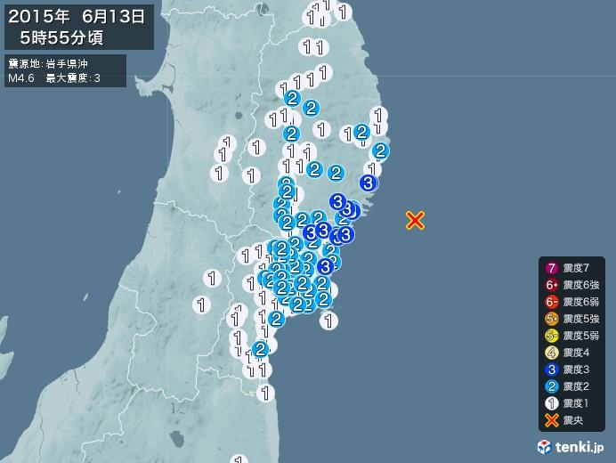 地震情報(2015年06月13日05時55分発生)
