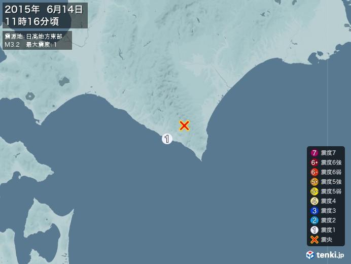 地震情報(2015年06月14日11時16分発生)
