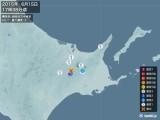 2015年06月15日17時38分頃発生した地震
