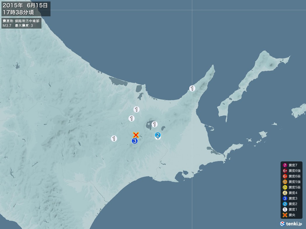地震情報 2015年06月15日 17時38分頃発生 最大震度:3 震源地:釧路地方中南部(拡大画像)