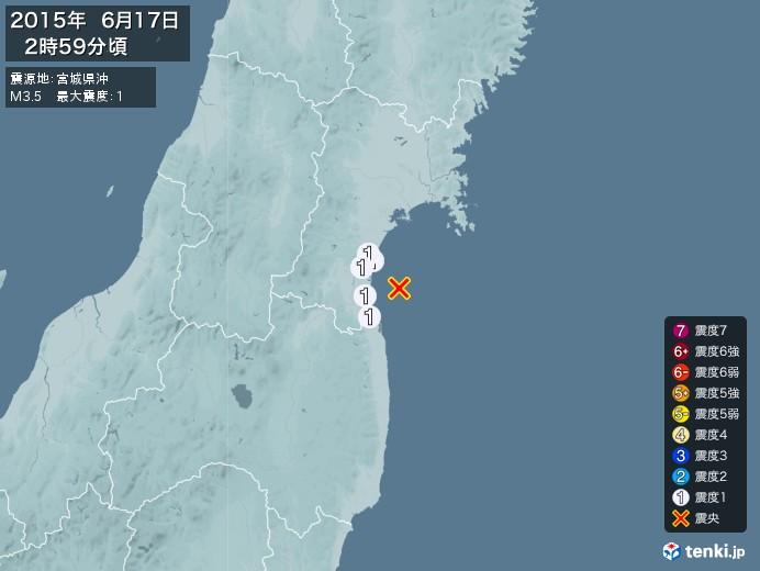 地震情報(2015年06月17日02時59分発生)