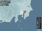 2015年06月18日08時39分頃発生した地震