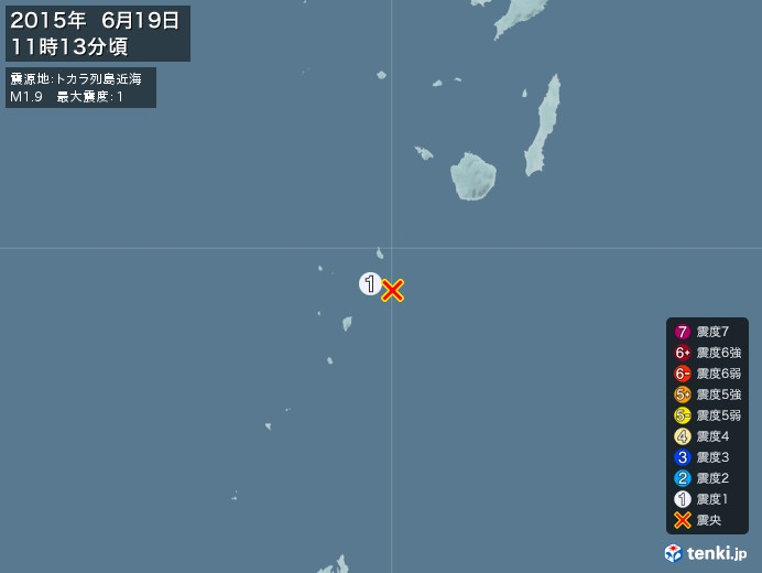 地震情報(2015年06月19日11時13分発生)
