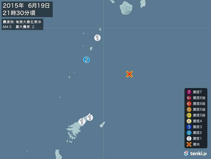 地震情報(2015年06月19日21時30分発生)