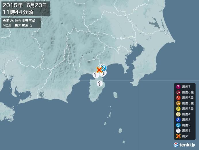 地震情報(2015年06月20日11時44分発生)