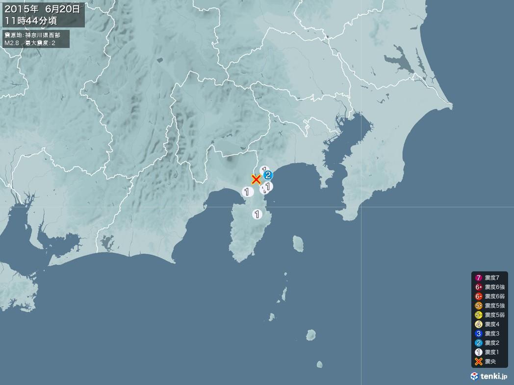 地震情報 2015年06月20日 11時44分頃発生 最大震度:2 震源地:神奈川県西部(拡大画像)