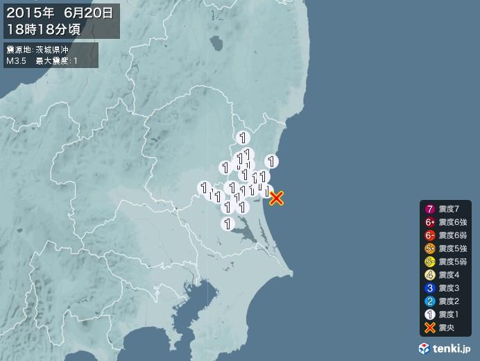 地震情報(2015年06月20日18時18分発生)