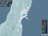2015年06月21日13時16分頃発生した地震