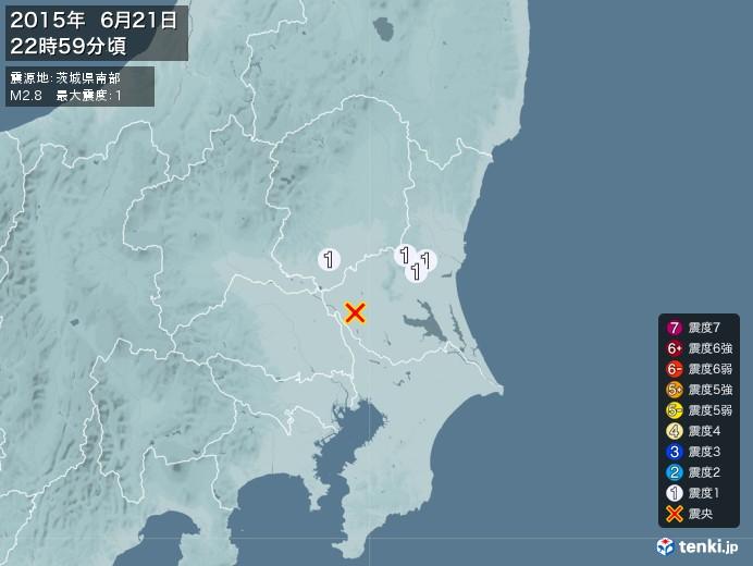 地震情報(2015年06月21日22時59分発生)