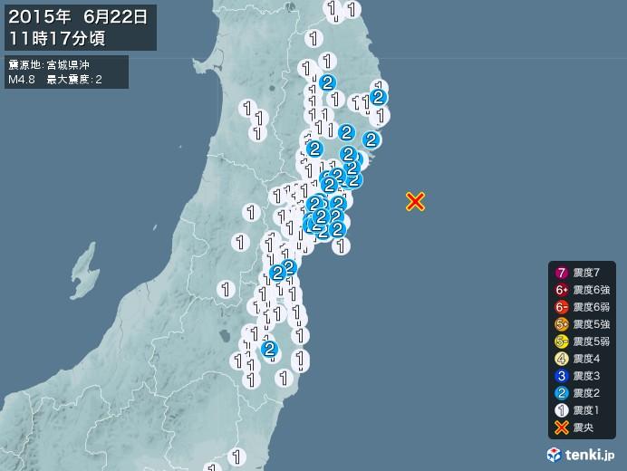 地震情報(2015年06月22日11時17分発生)