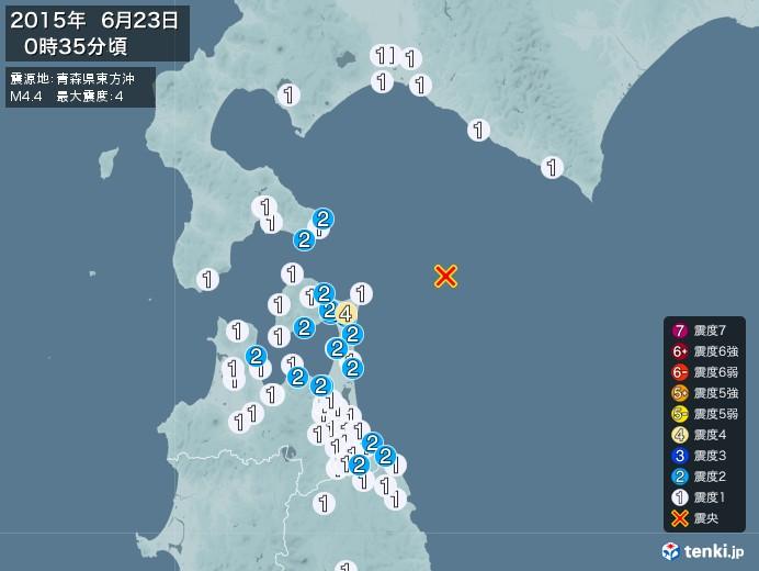 地震情報(2015年06月23日00時35分発生)