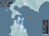 2015年06月23日00時35分頃発生した地震