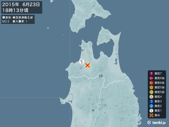 地震情報(2015年06月23日18時13分発生)