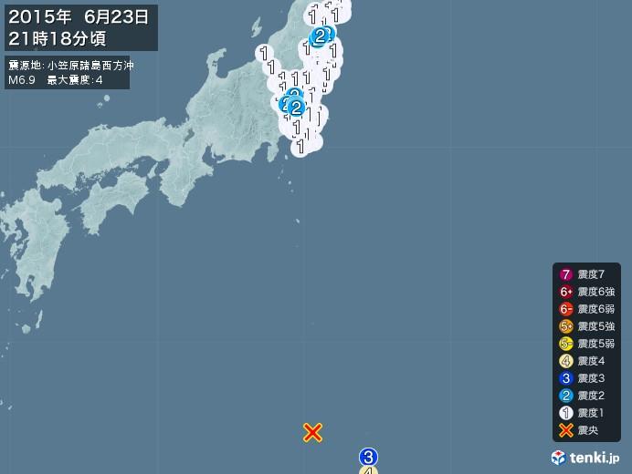 地震情報(2015年06月23日21時18分発生)