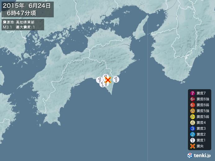 地震情報(2015年06月24日06時47分発生)