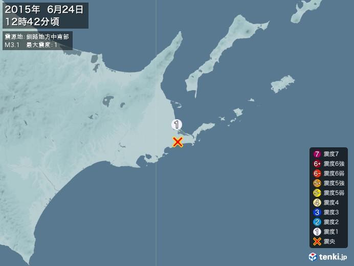 地震情報(2015年06月24日12時42分発生)