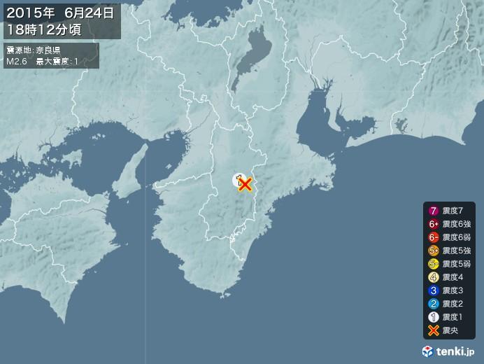地震情報(2015年06月24日18時12分発生)