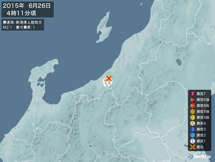地震情報(2015年06月26日04時11分発生)