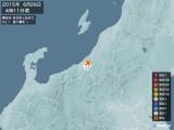2015年06月26日04時11分頃発生した地震