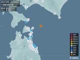 2015年06月26日19時38分頃発生した地震