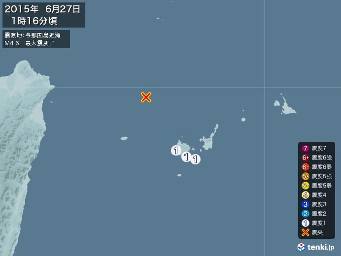 地震情報(2015年06月27日01時16分発生)