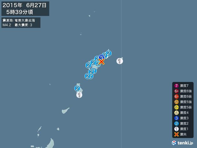 地震情報(2015年06月27日05時39分発生)