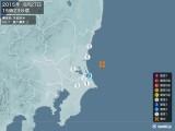 2015年06月27日15時23分頃発生した地震