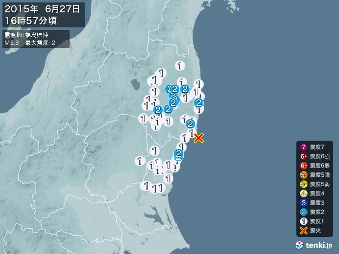地震情報(2015年06月27日16時57分発生)