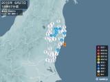 2015年06月27日16時57分頃発生した地震