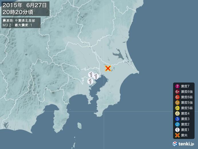 地震情報(2015年06月27日20時20分発生)