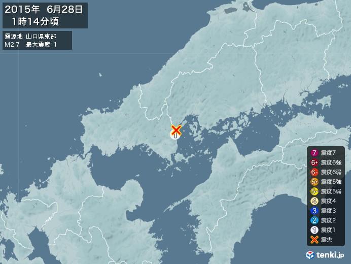 地震情報(2015年06月28日01時14分発生)