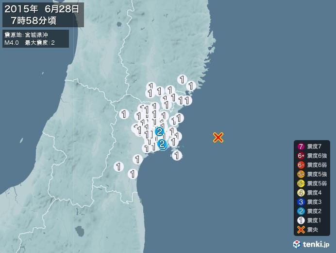 地震情報(2015年06月28日07時58分発生)