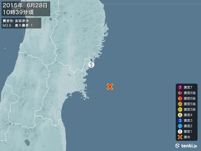 地震情報(2015年06月28日10時39分発生)