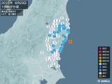 2015年06月29日19時07分頃発生した地震