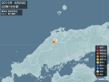 2015年06月29日22時15分頃発生した地震
