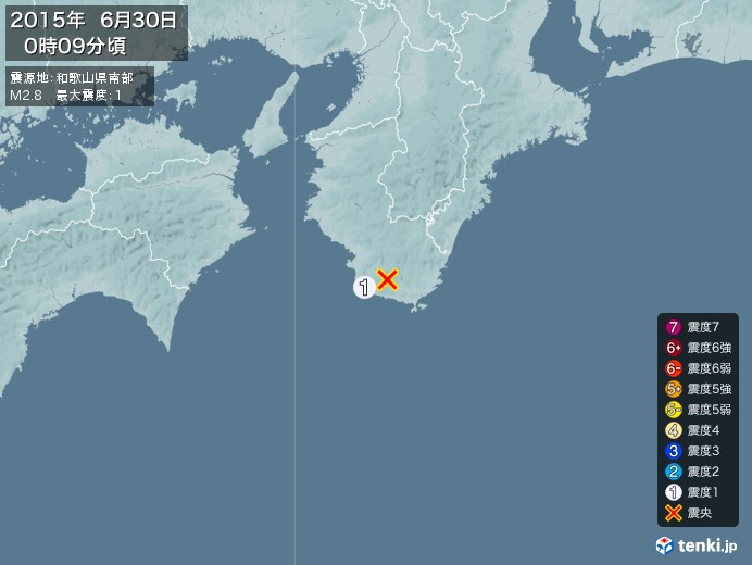 地震情報(2015年06月30日00時09分発生)