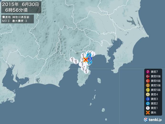 地震情報(2015年06月30日06時56分発生)