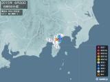 2015年06月30日06時56分頃発生した地震