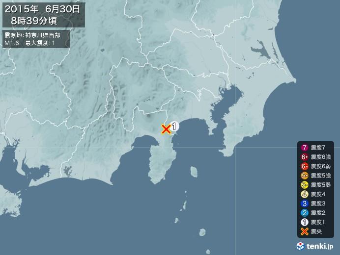 地震情報(2015年06月30日08時39分発生)