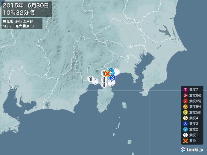 地震情報(2015年06月30日10時32分発生)