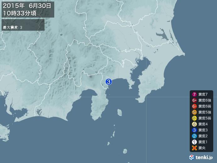 地震情報(2015年06月30日10時33分発生)
