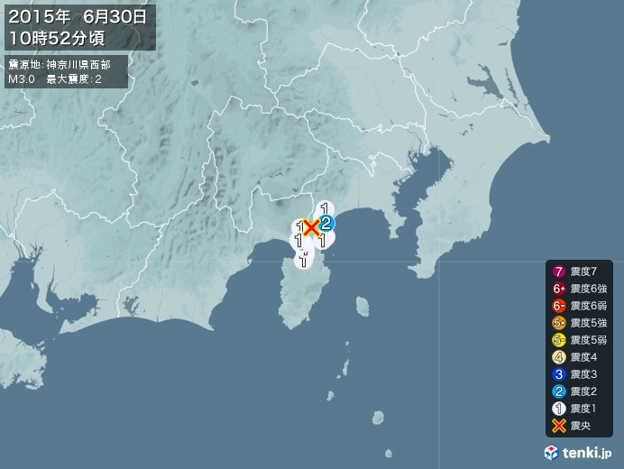 地震情報(2015年06月30日10時52分発生)
