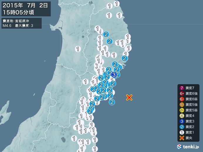 地震情報(2015年07月02日15時05分発生)