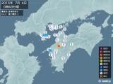 2015年07月04日00時43分頃発生した地震