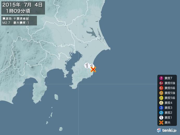 地震情報(2015年07月04日01時09分発生)